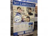 ローソン 札幌真栄3条二丁目店