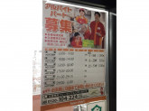 セイコーマート 菊水上町4条店