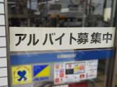 ローソン 豊中桜の町一丁目店でスタッフ募集中!
