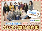 【3月随時スタート】服装自由・週3日・平日のみもOK!...
