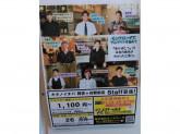 海鮮肉酒場キタノイチバ 阿佐ヶ谷駅前店