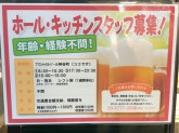 PRONTO IL BAR(プロント イルバール) 神谷町店