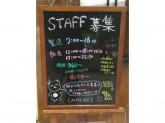 カンテボーレ 堺北花田店 (CANTEVOLE)で募集中!