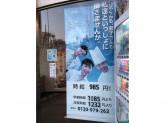 ジョナサン 町田駅東店