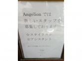 Angelionで美容院スタイリスト・アシスタントのお仕事★