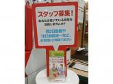 関西スーパー ベルファ都島店