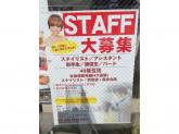 美容室 sala 昭島店でスタイリスト・アシスタント募集中!