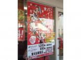 AOKI's Pizza(アオキーズピザ) 東刈谷駅前店
