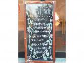大阪王将 阪神今津駅前店で一緒に働いてみませんか?