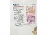 未経験歓迎♪カーブス イオン東大阪店でスタッフ募集中!