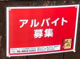 たこやき風風 須磨店