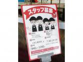 Holly´s Cafe(ホリーズカフェ) イオン新茨木店
