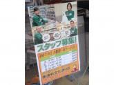 セブン-イレブン 南浦和文化通り店