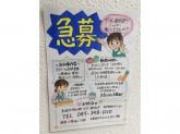 生活クラブ生活協同組合千葉 新松戸デポーでアルバイト募集中!