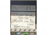セブン-イレブン 蒲郡旭町店