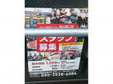 れんげ食堂 Toshu 烏山南口店 店舗スタッフ募集中!