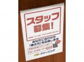 ポニークリーニング ダイエー浦安駅前店でスタッフ募集中!