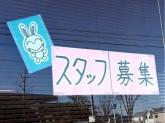 こり・トリーゼ 岡崎福岡店