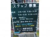 ローソン 蒲郡清田店