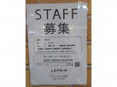 LEPSIM(レプシィム) モレラ岐阜店