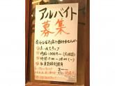 GATE高円寺(ゲート)