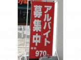 ENEOS 伊丹産業(株) セルフ南武庫之荘SS