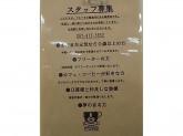 GOOD NEIGHBORS COFFEE(グッドネイバーズコーヒー) 高松店