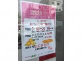 クリーニングルビー マックスバリュー武庫元町店