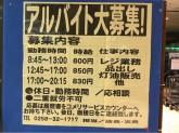 コメリホームセンター 北長岡店