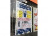 BOOKOFF(ブックオフ) 亀戸駅東口店