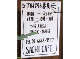 SACHI CAFE(サチ カフェ)