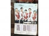 セブン-イレブン 大阪御崎8丁目店