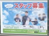 ファミリーマート 近鉄河内天美駅前店
