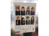 HAIR'S GATE(ヘアーズ ゲート) カナートモール松原店