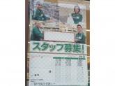 セブン-イレブン 北区駒込駅東口店