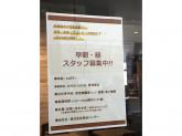 CREDIS COFFEE 野田駅店