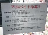 くまざわ書店 京急蒲田店