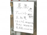 セブン-イレブン 大阪難波なんさん通り店
