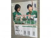 セブン-イレブン 大阪南船場2丁目店