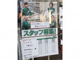セブン-イレブン 京都丹波橋駅西店