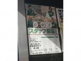 セブン-イレブン 大阪南船場1丁目店