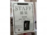美容室・理容室 シ・エ・ル (Ciel) 昭島店