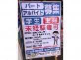 トップカメラ 名古屋本店