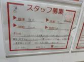 Age(アージュ) アミュプラザ鹿児島店