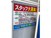 カラオケ館 上野駅前店
