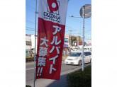 ピザーラ 佐倉店