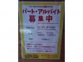 STUDIO BAYD (スタジオベイド) 高輪店
