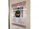 ROUGE DIAMANT(ルージュディアマン) 広島シャレオ店