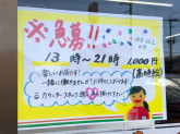 セブン-イレブン 宇都宮戸祭4丁目店