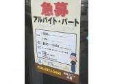 茶母 鶴橋本館
